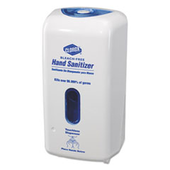 No-Touch Hand Sanitizer Dispenser, Adjustable Sensor,