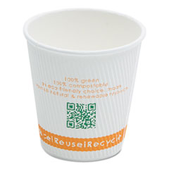 Compostable Insulated Ripple-Grip Hot Cups, 10oz,