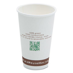 Compostable Insulated Ripple-Grip Hot Cups, 16oz,