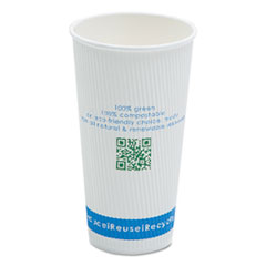 Compostable Insulated Ripple-Grip Hot Cups, 20oz,